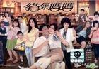 Coffee Cat Mama (DVD) (End) (English Subtitled) (TVB Drama) (US Version)