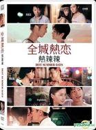 Hot Summer Days (2010) (DVD) (English Subtitled) (Hong Kong Version)