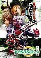 Kamen Rider Hibiki Vol.8 (Japan Version)
