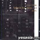 Splash Romance Single - The First Expression