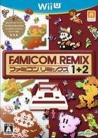 Famicom Mix 1+2 (Wii U) (Japan Version)