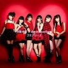 Soushisouai (SINGLE+DVD)(Japan Version)