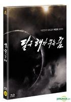 The Moon is... the Sun's Dream (Blu-ray + OST) (Korea Version)