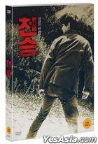 Ascension : Ultimate Fighter (DVD) (Korea Version)