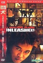 Unleashed AKA: Danny The Dog (DTS Version) (Taiwan Version)