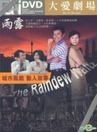 The Raindew Waltz (DVD) (End) (Taiwan Version)