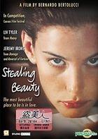 Stealing Beauty (DVD) (Hong Kong Version)