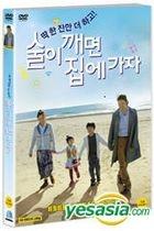 Wandering Home (DVD) (Korea Version)