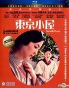 The Little House (2014) (Blu-ray) (English Subtitled) (Hong Kong Version)