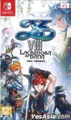 YS VIII Lacrimosa of DANA (Asian Chinese Version)