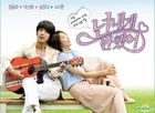 Heartstrings (DVD) (7-Disc) (End) (MBC TV Drama) (First Press Limited Edition) (Korea Version)