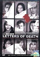 The Letter Of Death (DVD) (Malaysia Version)