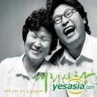 Lee Han - Parental Love