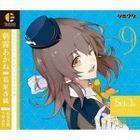 Tsukiuta Character CD 3rd Season 10 (Japan Version)