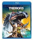 Tremors: Shrieker Island (Blu-ray)(Japan Version)