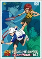 OVA The Prince of Tennis - Zenkoku Taikai Hen Semifinal (DVD) (Vol.3) (Japan Version)