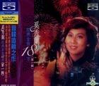 Hai Sau Lan - 18 Classic Songs (Vol.1) (Blu-spec CD)