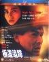 Zodiac Killers (1991) (Blu-ray) (Remastered Edition) (Hong Kong Version)