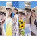 Omoidaseru Koi wo Shiyo [Type B] (SINGLE+DVD)  (First Press Limited Edition) (Japan Version)