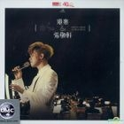 HKPO x Hins Concert Live (2CD) (Simply The Best Series)