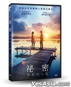 The Secret: Dare to Dream (2020) (DVD) (Taiwan Version)