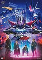 Zero-One Others Kamen Rider Metsubo Jinrai  (DVD)(Japan Version)