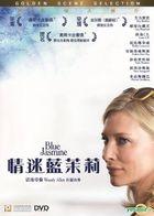 Blue Jasmine (2013) (DVD) (Hong Kong Version)