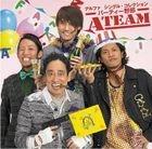 Party Yaro A Team (Japan Version)