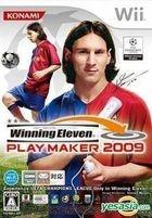 Winning Eleven Play Maker 2009 (Japan Version)