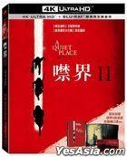 A Quiet Place Part II (2020) (4K Ultra HD + Blu-ray) (Steelbook) (Taiwan Version)