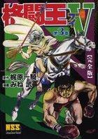 kakutouou vui kanzemban 3 V mangashiyotsupu shiri zu 155