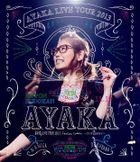 Ayaka LIVE TOUR 2013 Fortune Cookie -Nani Ga Derukana!?- at Nippon Budokan [BLU-RAY](Japan Version)