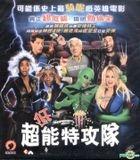 Superhero Movie! (VCD) (Hong Kong Version)