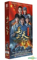 Immediately The World (HDVD) (Ep. 1-40) (End) (China Version)