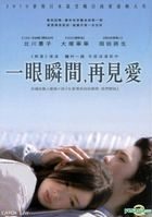 Piecing Me Back Together (DVD) (2-Disc Edition) (Taiwan Version)
