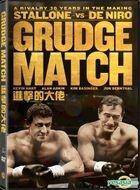 Grudge Match (2013) (DVD) (Hong Kong  Version)