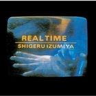 REAL TIME [SHM-CD](Japan Version)