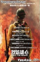 Only the Brave (2017) (Blu-ray) (Hong Kong Version)
