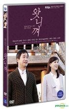 Welcome (DVD) (Korea Version)