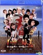 笑詠春 (2011) (Blu-ray) (香港版)
