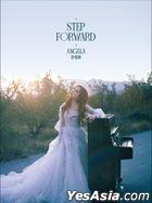 Step Forward (EP)