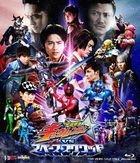 Uchu Sentai Kyuranger vs. Space Squad (Blu-ray) (Normal Edition) (Japan Version)