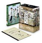 Mitarai Zemi No Rikei Na Nichijou 4 (DVD) (Japan Version)