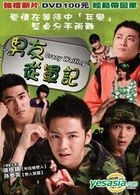 Crazy Waiting (DVD) (English Subtitled) (Taiwan Version)