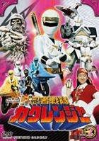 Ninja Sentai Kakuranger (DVD) (Vol.2) (Japan Version)