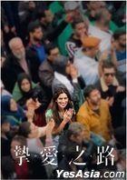 DNA (2020) (DVD) (Taiwan Version)