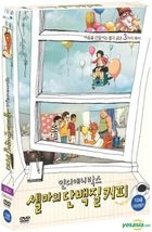 Indie Anibox: Selma's Protein Coffee (DVD) (Korea Version)