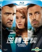 Runner Runner (2013) (Blu-ray) (Taiwan Version)