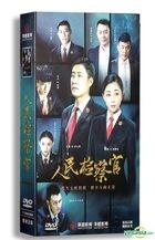 People's Prosecutor (2016) (DVD) (Ep. 1-33) (End) (China Version)