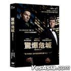 Broken City (2013) (DVD) (Taiwan Version)